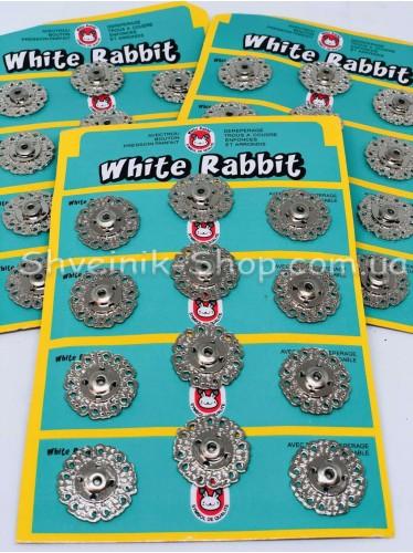 Кнопка Ажурная Пришивная Размер 2 см Цвет Серебро в упаковке 12 штук цена за 1 лист