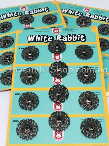 Кнопка Ажурная Пришивная Размер 2 см Цвет Блек Никель (Темное серебро) в упаковке 12 штук цена за 1 лист