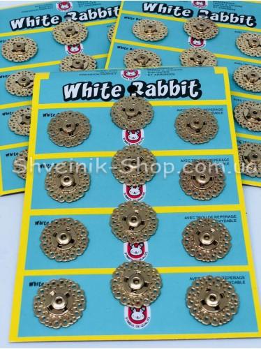 Кнопка Ажурная Пришивная Размер 2 см Цвет Золото в упаковке 12 штук цена за 1 лист