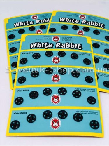 Кнопка Пришивная Пластиковая Размер 0,9 см Цвет Черный в Упаковке 6 листов 144 кнопки