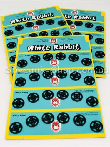 Кнопка Пришивная Пластиковая Размер 1,3 см Цвет Черный в Упаковке 6 листов 144 кнопки