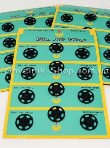 Кнопка Пришивная Пластиковая Размер 2 см Цвет Черный в Упаковке 6 листов 72 кнопки