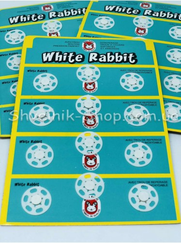 Кнопка Пришивная Пластиковая Размер 2 см Цвет Белый в Упаковке 6 листов 72 кнопки