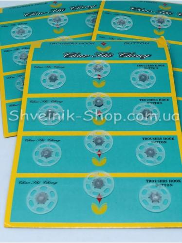 Кнопка Пришивная Пластиковая Размер 2 см Цвет Прозрачный в Упаковке 6 листов 72 кнопки
