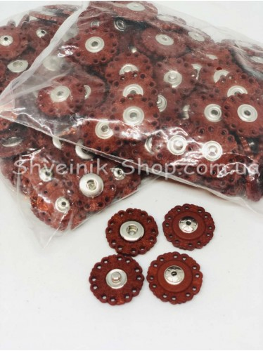 Кнопка Пришивная Ажурная Пластиковая Размер 2,5 см Цвет Коричневая в Упаковке 100 штук