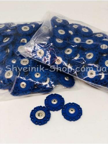 Кнопка Пришивная Ажурная Пластиковая Размер 2,5 см Цвет Электрик в Упаковке 100 штук