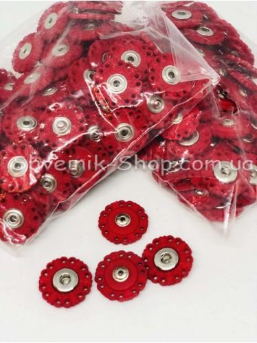 Кнопка Пришивная Ажурная Пластиковая Размер 2,5 см Цвет Красная в Упаковке 100 штук