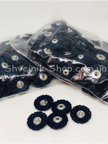 Кнопка Пришивная Ажурная Пластиковая Размер 2,5 см Цвет Темно Синяя в Упаковке 100 штук