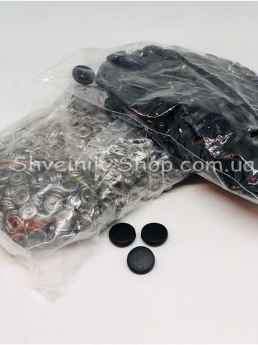 Кнопка Установачная С пласмасовой Шляпкой Размер 20 мм Цвет Черная в Упаковке 500 штук