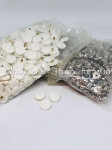 Кнопка Установачная С пласмасовой Шляпкой Размер 20 мм Цвет Белая в Упаковке 500 штук