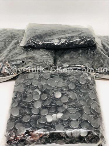 Кнопка Установачная  Размер 12,5 мм Цвет Черная в Упаковке 720 штук производство Турция