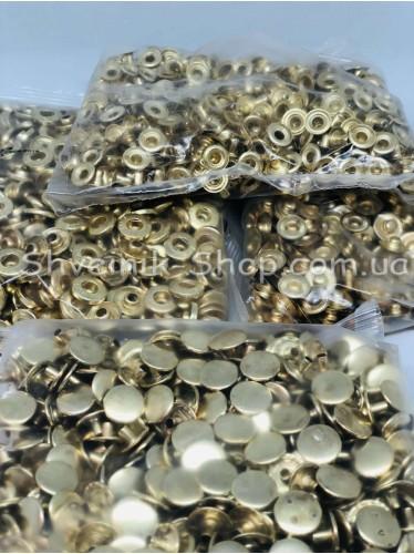 Кнопка Установачная  ALFA Размер 15 мм Цвет Золото в Упаковке 720 штук производство Турция