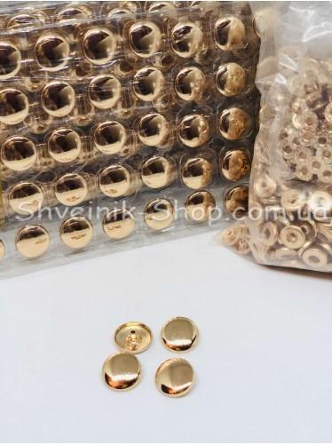 Кнопка Нержавейка Грибок цвет Золото Размер 20 мм в упаковке 500 штук
