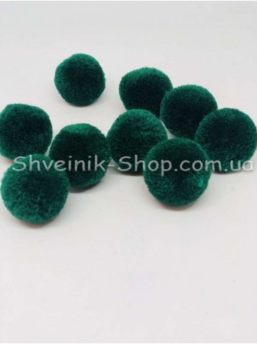 Пумпоны Шарик Велюровый Размер 2,5  см Цвет Темно Зеленый в упаковке 200 штук