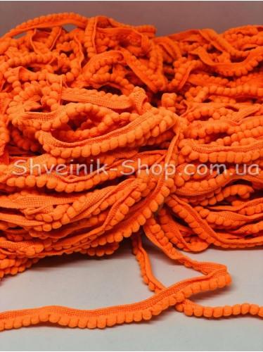 Тесьма шарики пумпоны мелкие ширина 1 см в упаковке 92метра цена за упаковку Цвет Ярко Оранжевый