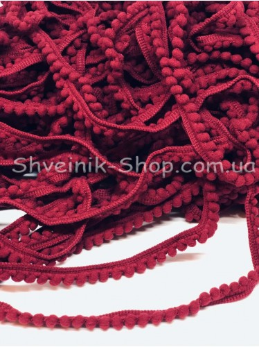 Тесьма шарики пумпоны мелкие ширина 1 см в упаковке 92метра цена за упаковку Цвет Бордо