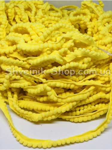 Тесьма шарики пумпоны мелкие ширина 1 см в упаковке 92метра цена за упаковку Цвет Ярко Желтый