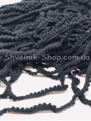 Тесьма шарики пумпоны мелкие ширина 1 см в упаковке 92метра цена за упаковку Цвет Черный