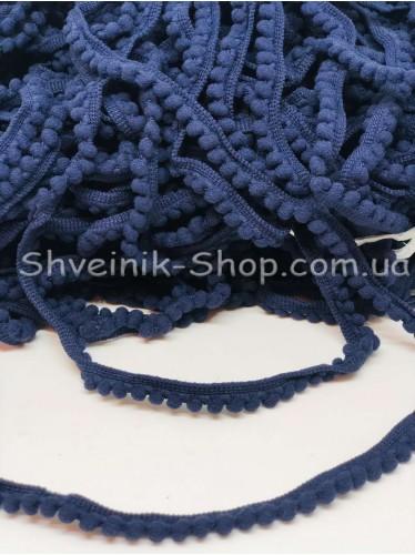 Тесьма шарики пумпоны мелкие ширина 1 см в упаковке 92метра цена за упаковку Цвет Темно Синийс