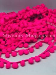 Тесьма шарики пумпоны Большие на тисьме ширина 2,5 см в упаковке 18,2 метра цена за упаковку Цвет Ярко Розовый