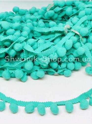 Тесьма шарики пумпоны Большие на тисьме ширина 2,5 см в упаковке 18,2 метра цена за упаковку Цвет Берюза