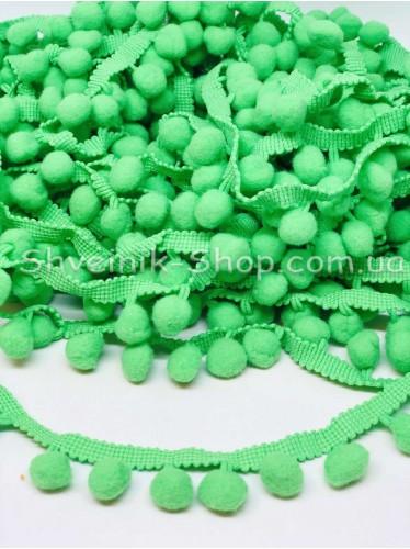 Тесьма шарики пумпоны Большие на тисьме ширина 2,5 см в упаковке 18,2 метра цена за упаковку Цвет Салатовый
