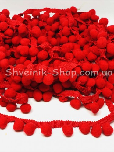 Тесьма шарики пумпоны Большие на тисьме ширина 2,5 см в упаковке 18,2 метра цена за упаковку Цвет Красный