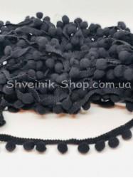 Тесьма шарики пумпоны Средние на тисьме ширина 2,5 см в упаковке 18,2 метра цена за упаковку Цвет Черный