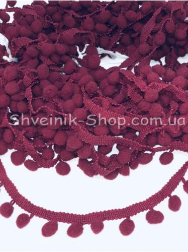 Тесьма шарики пумпоны Средние на тисьме ширина 2,5 см в упаковке 18,2 метра цена за упаковку Цвет Бордо