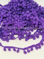Тесьма шарики пумпоны Средние на тисьме ширина 2,5 см в упаковке 18,2 метра цена за упаковку Цвет Сирень