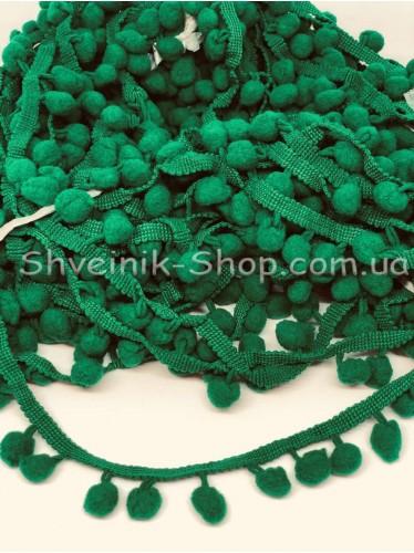 Тесьма шарики пумпоны Средние на тисьме ширина 2,5 см в упаковке 18,2 метра цена за упаковку Цвет Зеленый