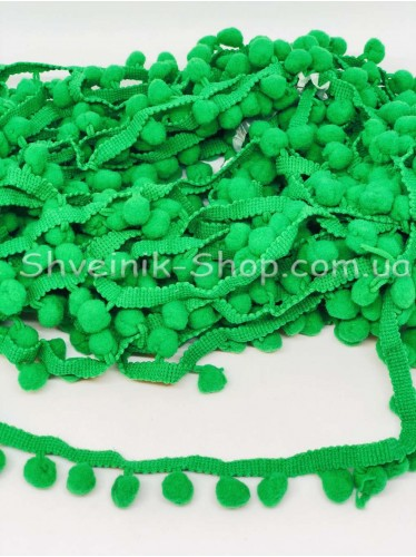Тесьма шарики пумпоны Средние на тисьме ширина 2,5 см в упаковке 18,2 метра цена за упаковку Цвет Зеленая Трава