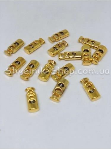 Фиксатор Палочка Две дырки (Пластиковый) Размер : 16мм с цвет : Золото в упаковке 500 штук