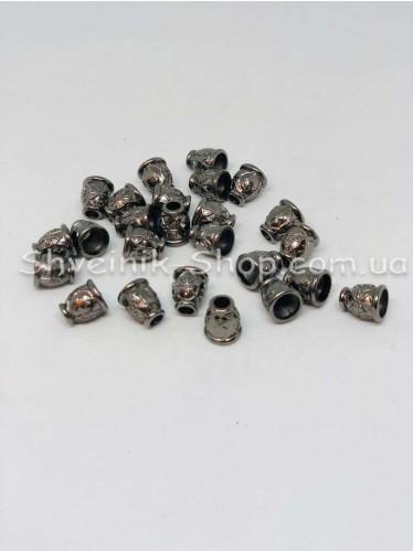 Наконечник Ажурный (Пластиковый) Цвет Блек Никель ( Темное Серебро)  Размер 13мм   диаметр 5 мм в упаковке 500 штук