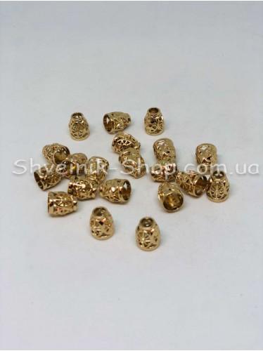 Наконечник Ажурный (Металлический ) Цвет Золото Размер 14мм   диаметр 6 мм в упаковке 200 штук