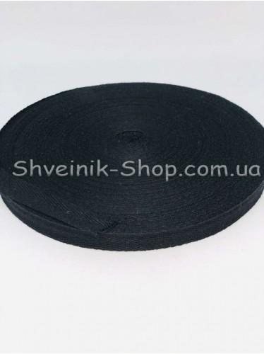 Киперная лента х/б ширина 1,5 см в упаковке 46м Цвет: черный