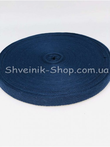 Киперная лента х/б ширина 1,5 см в упаковке 46м Цвет: темно синий