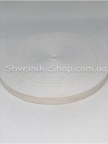 Киперная лента х/б ширина 1,5 см в упаковке 46м Цвет: белый