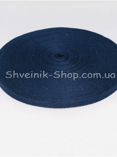 Киперная лента х/б ширина 1,0 см в упаковке 46м Цвет: темно синий