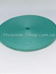 Киперная лента х/б ширина 1,0 см в упаковке 46м Цвет: мята