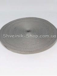 Киперная лента х/б ширина 1,0 см в упаковке 46м Цвет: светло серый