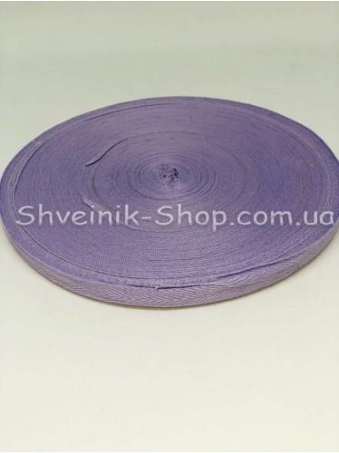 Киперная лента х/б ширина 1,0 см в упаковке 46м Цвет: сиреневый