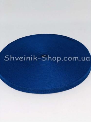 Киперная лента х/б ширина 1,0 см в упаковке 46м Цвет: электрик