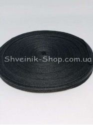 Киперная лента х/б ширина 1,0 см в упаковке 46м Цвет: темно серый