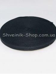 Киперная лента х/б ширина 1,0 см в упаковке 46м Цвет: черный