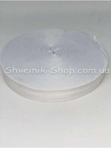 Киперная лента синтетика ширина 2,00 см в упаковке 46м Цвет: белый