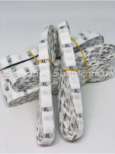 Размерники Тканевые Цвет Белый Размер XL в упаковке 550 штук 13,8 метров
