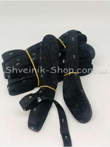 Размерники Тканевые Цвет Черный Размер  S в упаковке 550 штук 13,8 метров