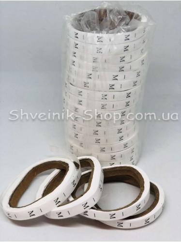 Размерники для Одежды Размер M в упаковке 20 колец  300 штук