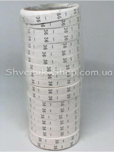 Размерники для Одежды Размер 36 в упаковке 20 колец  300 штук